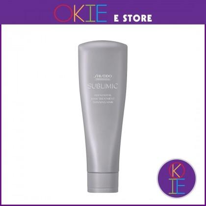 Shiseido Sublimic Adenovital Hair Treatment - 250g