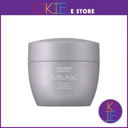Shiseido Sublimic Adenovital Hair Mask - 200g
